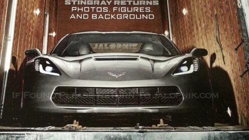2014 Chevrolet Corvette