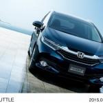 2016 Honda Shuttle